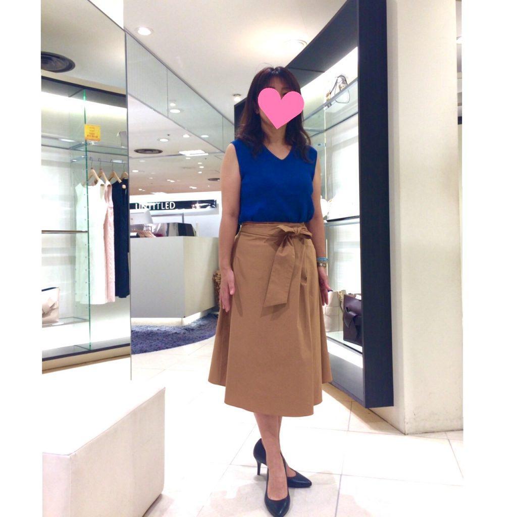 shopping-attendant