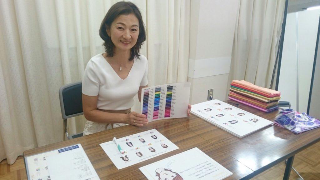 東武船橋店にてパーソナルカラー診断 骨格診断